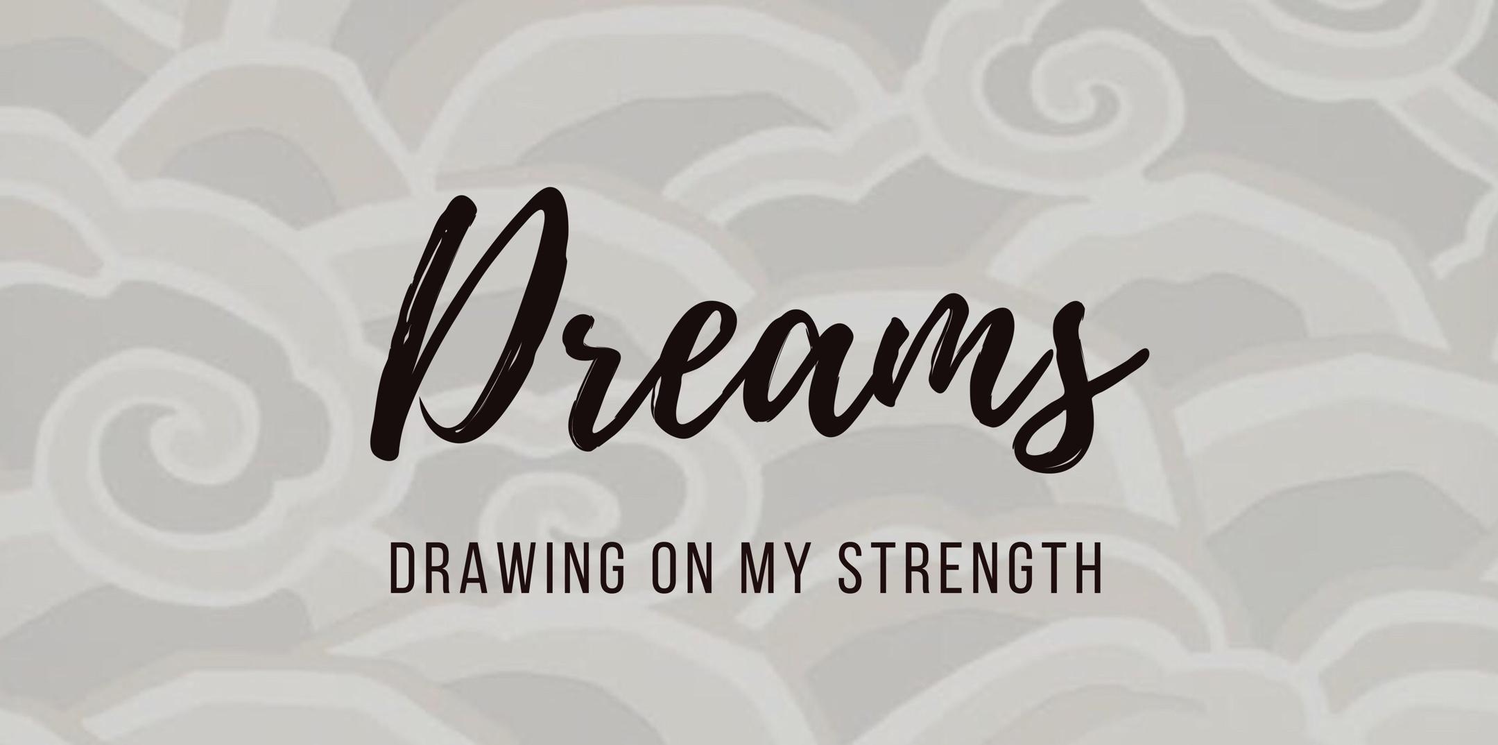 Dream Weaver!